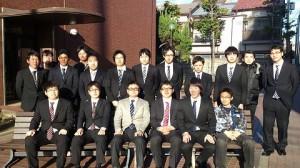 graduation_FY2013_00